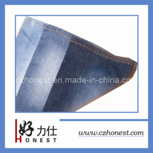 Cotton/Tencel Denim Fabric