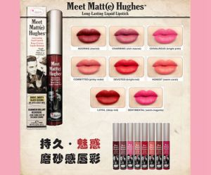 The Balm 8 Colors Makeup Lipgloss Long-Lasting Liquid Lipstick pictures & photos