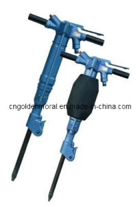 B-70 Pneumatic Breaker/OEM /in Factory Price pictures & photos