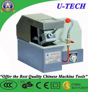 Metallurgical Sample Cutter