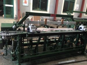 Shuttleless Power Loom pictures & photos