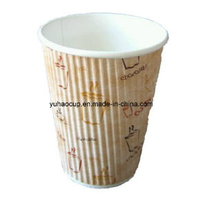 12oz Ripple Wall Paper Cup (YHC-089) pictures & photos