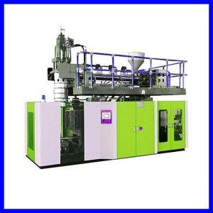 Extrusion Blow Molding Machine (QJ80B-120B Series)