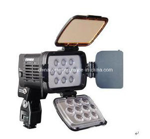 High Power LED Photo Camera Light (CM-LBPS1800)