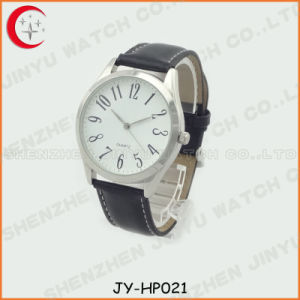 Simple Style Case Fashion Watch