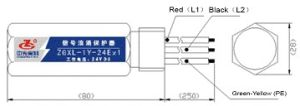 Signal SPD ZGXL-1Y-24Ex1