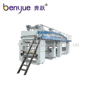 Double Side Film Product Coating Machine