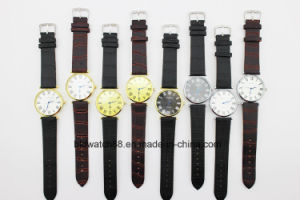 Cheap Promotion Gift Watch with PU Leather Band pictures & photos