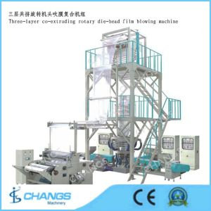 Sj-60*3e/2000 Three-Layer Common-Extruding Rotary Die-Head Film Blowing Machine pictures & photos
