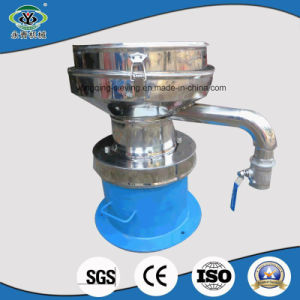 Small Special Design Circular Flour Vibrating Sieve (XZS-450) pictures & photos