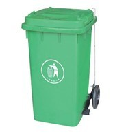 Plastic Indoor Garbage Bin (FS-80100A) pictures & photos
