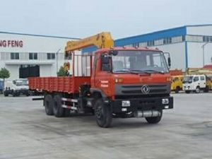 8 Tons Truck Mounted Crane pictures & photos