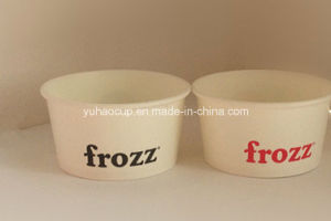 Hot Cup for Ice Cream Paper Cup pictures & photos