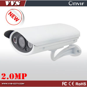 2014 New Style Infrared 1920*1080P Onvif IR Outdoor Bullet CCTV IP Camera