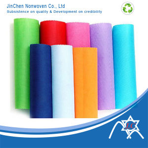 Wound Dressing Spunbond Nonwoven Fabric pictures & photos