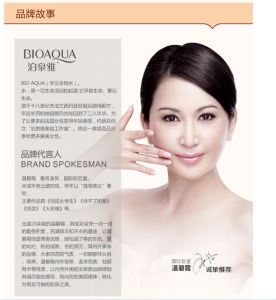 Bioaqua The Black Mask Cream Facial Mask Nose Blackhead Remover pictures & photos