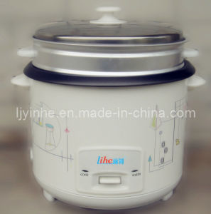 Joint-Body Rice Cooker 02 (YH-NFZ02)