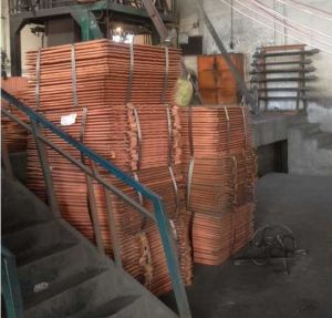 Copper Cathode pictures & photos