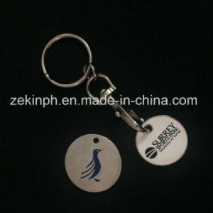 Soft Enamel Trolley Coin Keychain pictures & photos