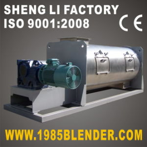 Ldhc Continuous Powder Mixing Machine pictures & photos