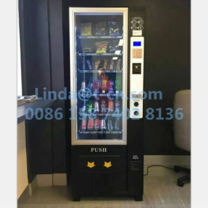 Small Capacity Vending Machine for Sale pictures & photos