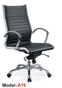 Modern Office Metal Genuine Leather Swivel Executive Chair (A16) pictures & photos