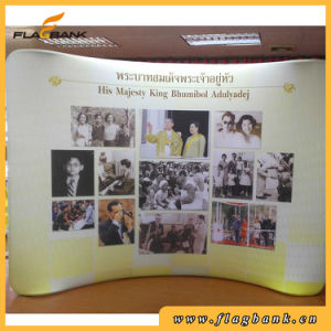 Promotional Party Background Wall Pop up Stand/Display Stand pictures & photos