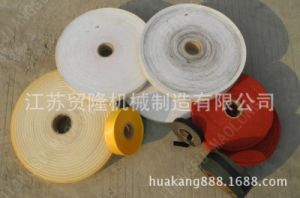 Automatic Fabric Cloth Strip Hydraulic Press Die Cutting Machine pictures & photos
