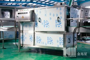 20 Liter Bottled Water Filling Machine pictures & photos