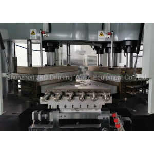 Automatic Plastic Injection Blow Molding Machine for HDPE pictures & photos
