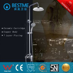 Wholesale Price Sanitary Ware Bathroom Brass Shower (BF-80257) pictures & photos