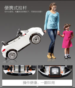 Kids Ride on Electric Cars Toy for Wholesale, Kids Electric Car pictures & photos