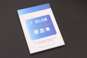 China Stone Paper Waterproof and Tear Resistant Printing Material pictures & photos