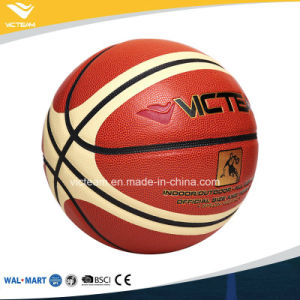 Top Class Indoor Butyl Bladder Size 7 Basketball pictures & photos
