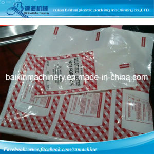 Side Gusset Fold Bottom Candy Food Plastic Bag Making Machine pictures & photos