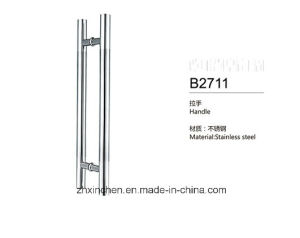 Xc-B2711 Furniture Hardware Bathroom Big Size Door Pull Handle pictures & photos