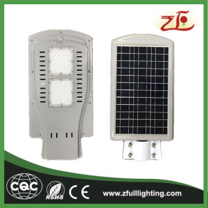 30W Solar LED Street Light Integrated LED Solar Light pictures & photos