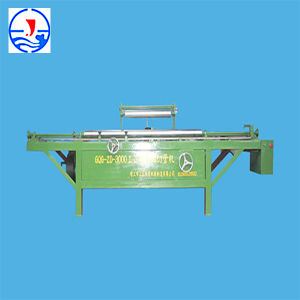 Coreless Shaftless Paperboard Cutting Machine