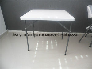 New Rattan Design Plastic Square Folding Table for Outdoor Use pictures & photos
