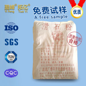 Superfine Talc Powder for Paper-Making pictures & photos