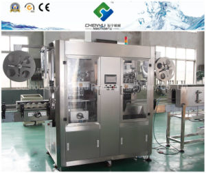Wonderful Automatic Sleeve Shrinking Labeling Machine / Equipment / Line pictures & photos