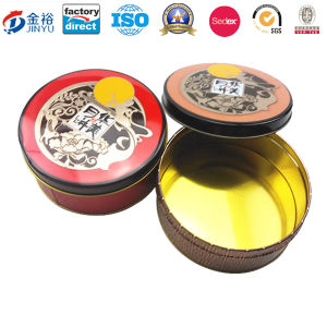Embossing Round Shaped Metal Cake Box pictures & photos