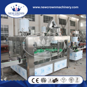 Automatic 3 in 1 Juice Filling Line (YFRG40-40-12) pictures & photos