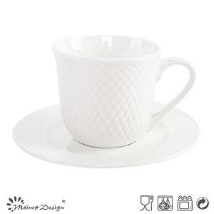 8oz Porcelain Tea Set Embossed Design pictures & photos