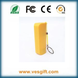 2200mAh Mobile Power Bank Portable Power Travel Charge pictures & photos