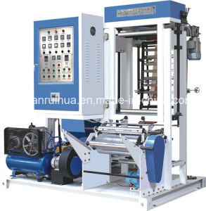 Mini Size 45-600mm Width of Film Blowing Machine pictures & photos