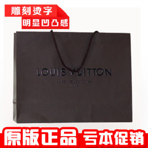 Printed Shopping Paper Bag with UV Logo pictures & photos