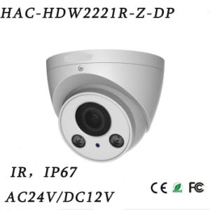 2.1megapixel 1080P Water-Proof WDR IR Hdcvi Dome Camera{Hac-Hdw2221r-Z-Dp} pictures & photos