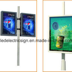LED Hanging Aluminum Snap Frame Light Box pictures & photos