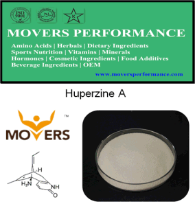 Advanced Plant Extract Huperzine a-- High Purity pictures & photos
